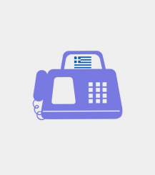 Greece fax number